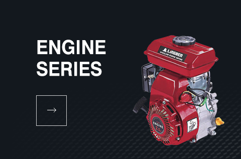 Engine Series